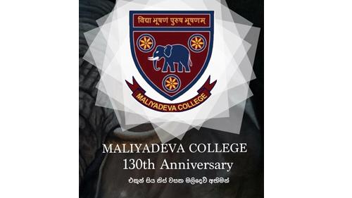 Maliyadewa post