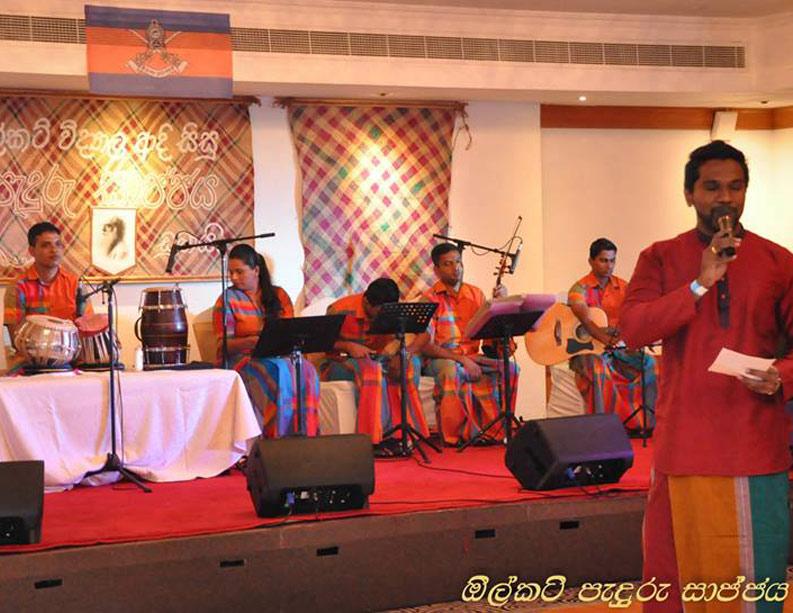 Annual Paduru Sajjaya-2018